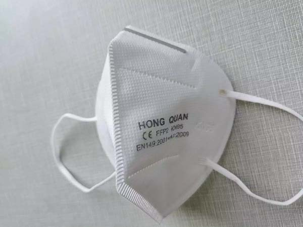 KN95 Mask Adult Nonwoven Dust Mask